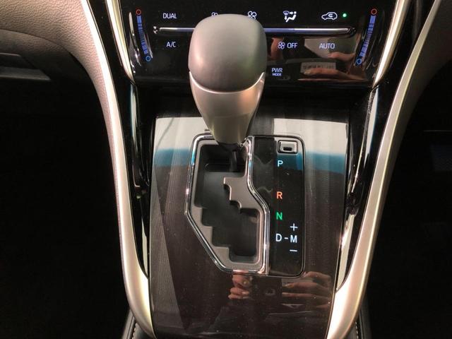 プレミアム 4WD 純正9型SDナビ 衝突被害軽減ブレーキシステム レーダークルーズコントロール 車線逸脱警報機能 インテリジェントクリアランスソナー パワーバックドア バックカメラ シーケンシャルターンランプ(43枚目)