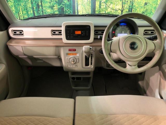 X レーダーブレーキサポート オートライト HIDヘッドライト 運転席シートヒーター オートエアコン 電動格納機能付きドアミラー スマートキー&プッシュスタート プライバシーガラス 横滑り防止装置(2枚目)