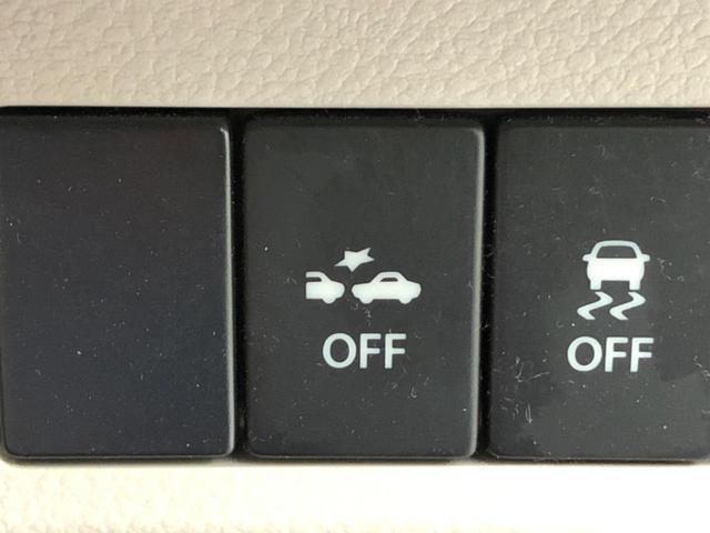 X レーダーブレーキサポート オートライト HIDヘッドライト 運転席シートヒーター オートエアコン 電動格納機能付きドアミラー スマートキー&プッシュスタート プライバシーガラス 横滑り防止装置(4枚目)