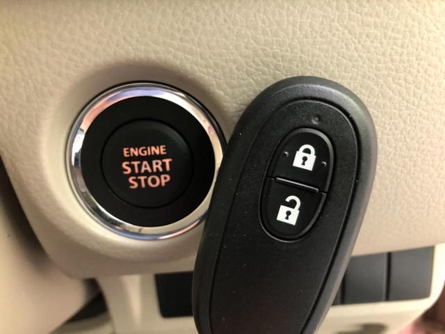 X レーダーブレーキサポート オートライト HIDヘッドライト 運転席シートヒーター オートエアコン 電動格納機能付きドアミラー スマートキー&プッシュスタート プライバシーガラス 横滑り防止装置(9枚目)