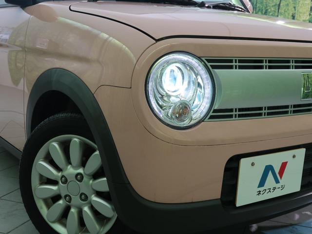 X レーダーブレーキサポート オートライト HIDヘッドライト 運転席シートヒーター オートエアコン 電動格納機能付きドアミラー スマートキー&プッシュスタート プライバシーガラス 横滑り防止装置(13枚目)