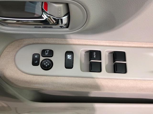 X レーダーブレーキサポート オートライト HIDヘッドライト 運転席シートヒーター オートエアコン 電動格納機能付きドアミラー スマートキー&プッシュスタート プライバシーガラス 横滑り防止装置(26枚目)