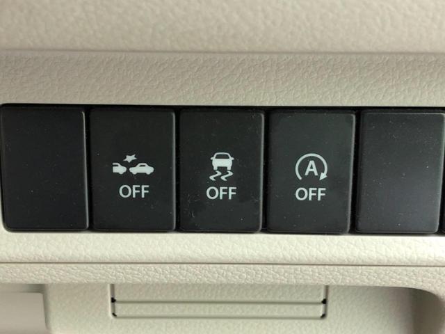 X レーダーブレーキサポート オートライト HIDヘッドライト 運転席シートヒーター オートエアコン 電動格納機能付きドアミラー スマートキー&プッシュスタート プライバシーガラス 横滑り防止装置(27枚目)