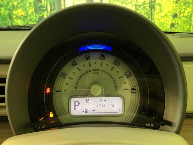 X レーダーブレーキサポート オートライト HIDヘッドライト 運転席シートヒーター オートエアコン 電動格納機能付きドアミラー スマートキー&プッシュスタート プライバシーガラス 横滑り防止装置(28枚目)