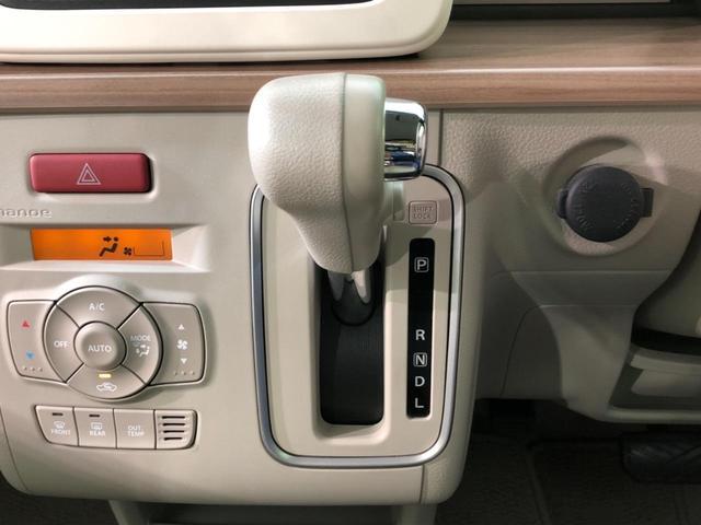 X レーダーブレーキサポート オートライト HIDヘッドライト 運転席シートヒーター オートエアコン 電動格納機能付きドアミラー スマートキー&プッシュスタート プライバシーガラス 横滑り防止装置(29枚目)