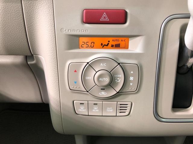X レーダーブレーキサポート オートライト HIDヘッドライト 運転席シートヒーター オートエアコン 電動格納機能付きドアミラー スマートキー&プッシュスタート プライバシーガラス 横滑り防止装置(30枚目)