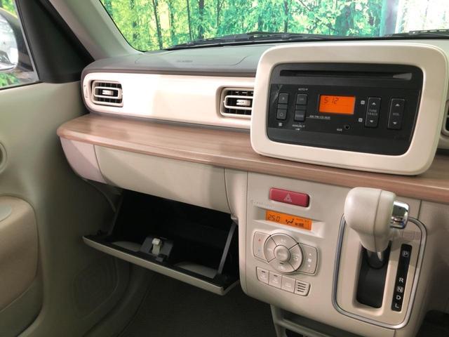 X レーダーブレーキサポート オートライト HIDヘッドライト 運転席シートヒーター オートエアコン 電動格納機能付きドアミラー スマートキー&プッシュスタート プライバシーガラス 横滑り防止装置(31枚目)