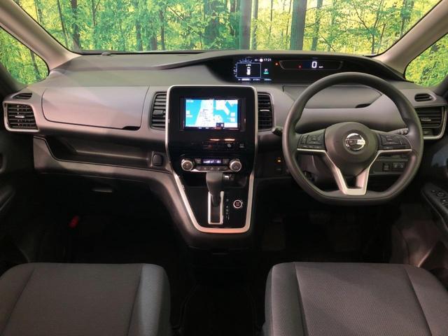 X VセレクションII 4WD SDナビ 両側電動スライドドア 衝突軽減装置 アラウンドビューカメラ クルーズコントロール アイドリングストップ オートライト インテリジェントクリアランスソナー ダブルエアコン 禁煙車(2枚目)