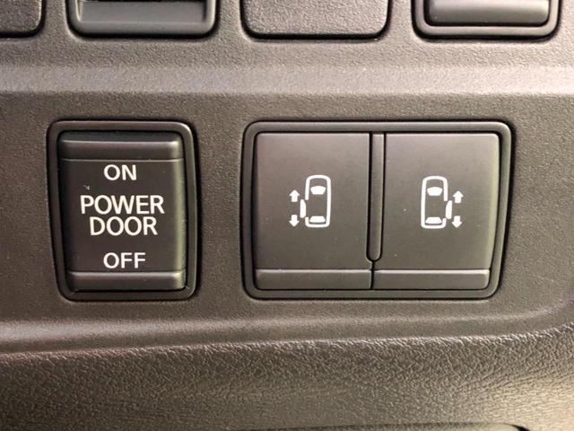 X VセレクションII 4WD SDナビ 両側電動スライドドア 衝突軽減装置 アラウンドビューカメラ クルーズコントロール アイドリングストップ オートライト インテリジェントクリアランスソナー ダブルエアコン 禁煙車(4枚目)
