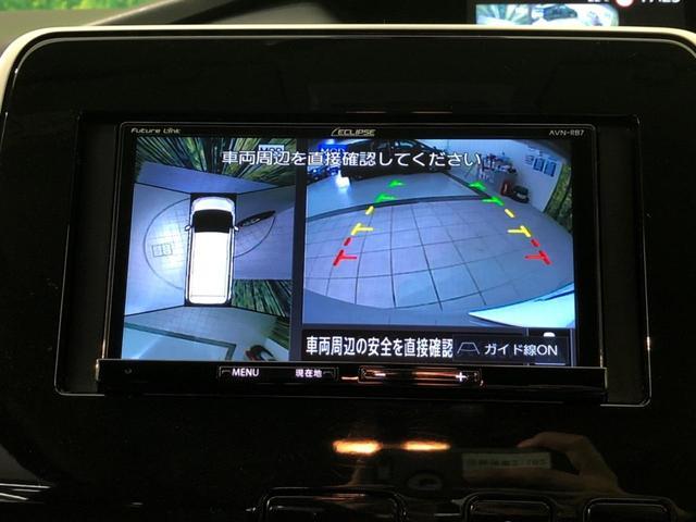 X VセレクションII 4WD SDナビ 両側電動スライドドア 衝突軽減装置 アラウンドビューカメラ クルーズコントロール アイドリングストップ オートライト インテリジェントクリアランスソナー ダブルエアコン 禁煙車(6枚目)