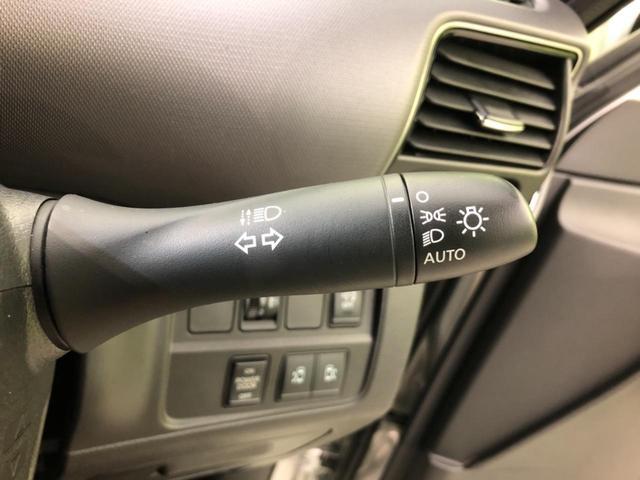 X VセレクションII 4WD SDナビ 両側電動スライドドア 衝突軽減装置 アラウンドビューカメラ クルーズコントロール アイドリングストップ オートライト インテリジェントクリアランスソナー ダブルエアコン 禁煙車(8枚目)