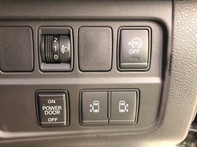 X VセレクションII 4WD SDナビ 両側電動スライドドア 衝突軽減装置 アラウンドビューカメラ クルーズコントロール アイドリングストップ オートライト インテリジェントクリアランスソナー ダブルエアコン 禁煙車(27枚目)