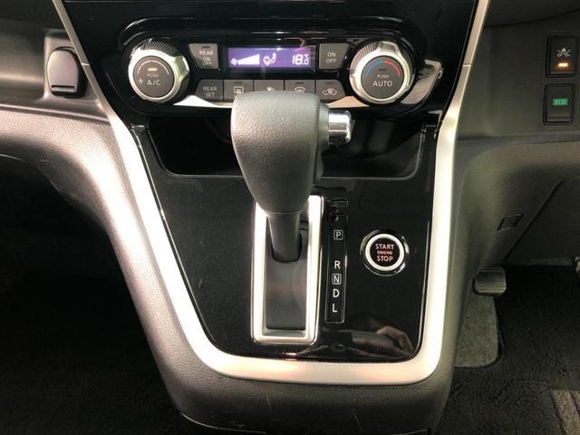 X VセレクションII 4WD SDナビ 両側電動スライドドア 衝突軽減装置 アラウンドビューカメラ クルーズコントロール アイドリングストップ オートライト インテリジェントクリアランスソナー ダブルエアコン 禁煙車(30枚目)