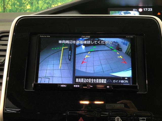 X VセレクションII 4WD SDナビ 両側電動スライドドア 衝突軽減装置 アラウンドビューカメラ クルーズコントロール アイドリングストップ オートライト インテリジェントクリアランスソナー ダブルエアコン 禁煙車(32枚目)