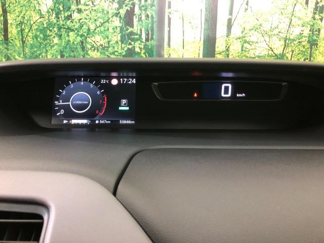 X VセレクションII 4WD SDナビ 両側電動スライドドア 衝突軽減装置 アラウンドビューカメラ クルーズコントロール アイドリングストップ オートライト インテリジェントクリアランスソナー ダブルエアコン 禁煙車(34枚目)