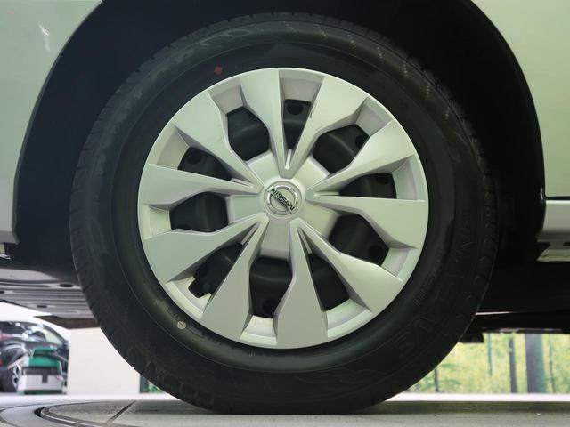 X VセレクションII 4WD SDナビ 両側電動スライドドア 衝突軽減装置 アラウンドビューカメラ クルーズコントロール アイドリングストップ オートライト インテリジェントクリアランスソナー ダブルエアコン 禁煙車(41枚目)