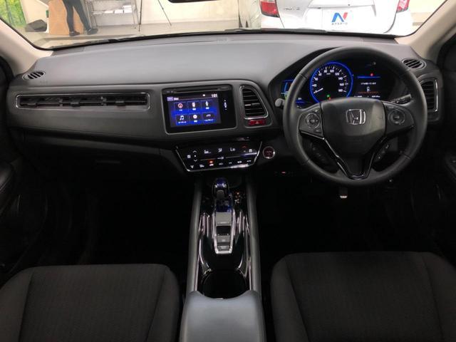ハイブリッドX 4WD 純正SDナビ バックカメラ 衝突被害軽減ブレーキシステム クルーズコントロール オートライト LEDヘッドライト 運転席/助手席シートヒーター パドルシフト サイド/カーテンエアバッグ(2枚目)