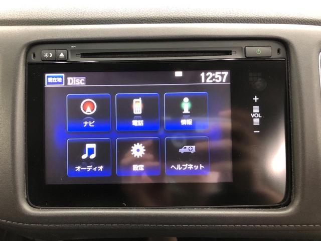 ハイブリッドX 4WD 純正SDナビ バックカメラ 衝突被害軽減ブレーキシステム クルーズコントロール オートライト LEDヘッドライト 運転席/助手席シートヒーター パドルシフト サイド/カーテンエアバッグ(3枚目)