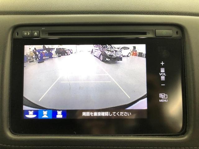 ハイブリッドX 4WD 純正SDナビ バックカメラ 衝突被害軽減ブレーキシステム クルーズコントロール オートライト LEDヘッドライト 運転席/助手席シートヒーター パドルシフト サイド/カーテンエアバッグ(4枚目)