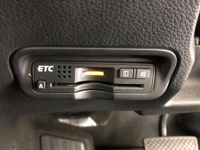ハイブリッドX 4WD 純正SDナビ バックカメラ 衝突被害軽減ブレーキシステム クルーズコントロール オートライト LEDヘッドライト 運転席/助手席シートヒーター パドルシフト サイド/カーテンエアバッグ(8枚目)