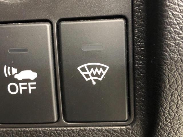 ハイブリッドX 4WD 純正SDナビ バックカメラ 衝突被害軽減ブレーキシステム クルーズコントロール オートライト LEDヘッドライト 運転席/助手席シートヒーター パドルシフト サイド/カーテンエアバッグ(38枚目)
