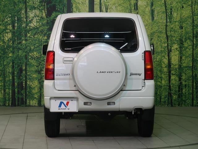 ランドベンチャー 4WD ストラーダSDナビ フルセグTV Bluetooth接続 ETC 黒合皮シート 前席シートヒーター キーレスキー ドアバイザー プライバシーガラス(14枚目)