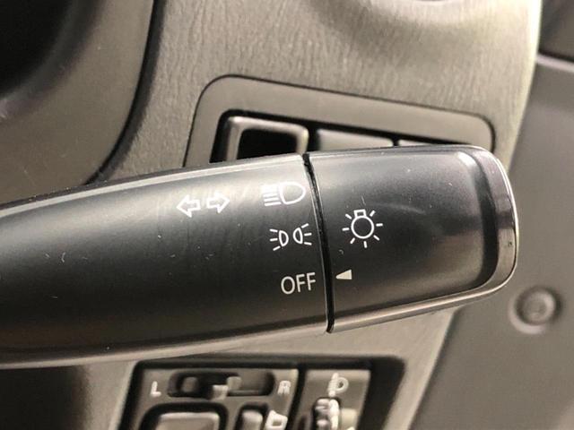 ランドベンチャー 4WD ストラーダSDナビ フルセグTV Bluetooth接続 ETC 黒合皮シート 前席シートヒーター キーレスキー ドアバイザー プライバシーガラス(25枚目)