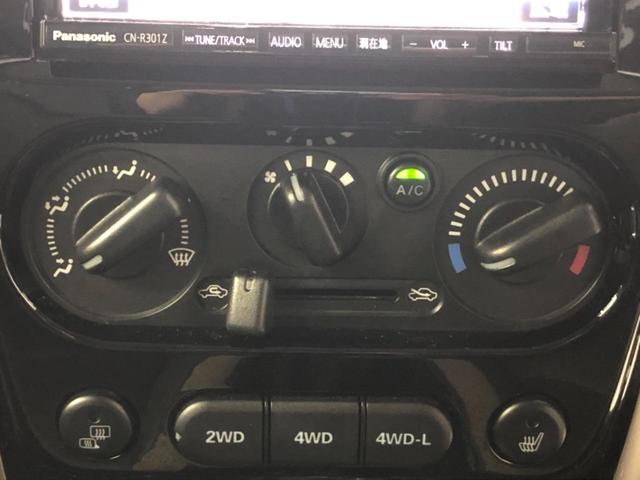 ランドベンチャー 4WD ストラーダSDナビ フルセグTV Bluetooth接続 ETC 黒合皮シート 前席シートヒーター キーレスキー ドアバイザー プライバシーガラス(28枚目)