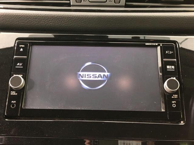 20X 4WD 純正SDナビ サンルーフ バックカメラ エマージェンシーブレーキ 車線逸脱警報機能 コーナーセンサー パワーバックドア オートマチックハイビーム LEDヘッドライト デュアルオートエアコン(6枚目)