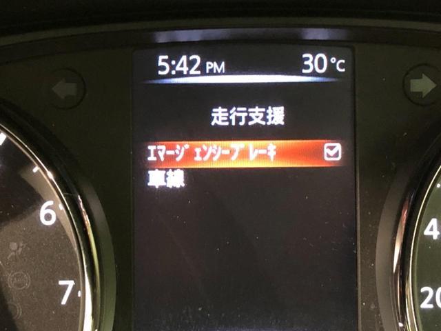 20X 4WD 純正SDナビ サンルーフ バックカメラ エマージェンシーブレーキ 車線逸脱警報機能 コーナーセンサー パワーバックドア オートマチックハイビーム LEDヘッドライト デュアルオートエアコン(8枚目)