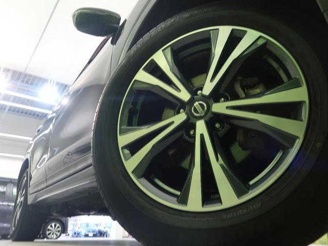 20X 4WD 純正SDナビ サンルーフ バックカメラ エマージェンシーブレーキ 車線逸脱警報機能 コーナーセンサー パワーバックドア オートマチックハイビーム LEDヘッドライト デュアルオートエアコン(15枚目)