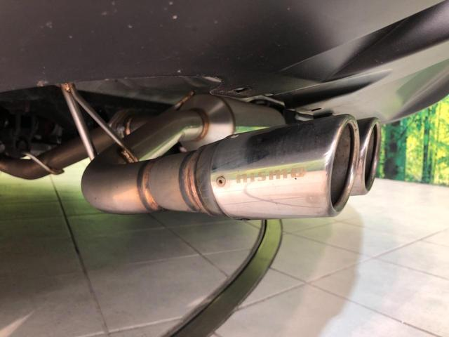 20X 4WD 純正SDナビ サンルーフ バックカメラ エマージェンシーブレーキ 車線逸脱警報機能 コーナーセンサー パワーバックドア オートマチックハイビーム LEDヘッドライト デュアルオートエアコン(16枚目)