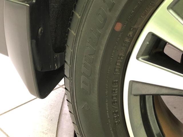 20X 4WD 純正SDナビ サンルーフ バックカメラ エマージェンシーブレーキ 車線逸脱警報機能 コーナーセンサー パワーバックドア オートマチックハイビーム LEDヘッドライト デュアルオートエアコン(24枚目)