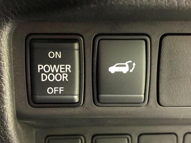 20X 4WD 純正SDナビ サンルーフ バックカメラ エマージェンシーブレーキ 車線逸脱警報機能 コーナーセンサー パワーバックドア オートマチックハイビーム LEDヘッドライト デュアルオートエアコン(29枚目)