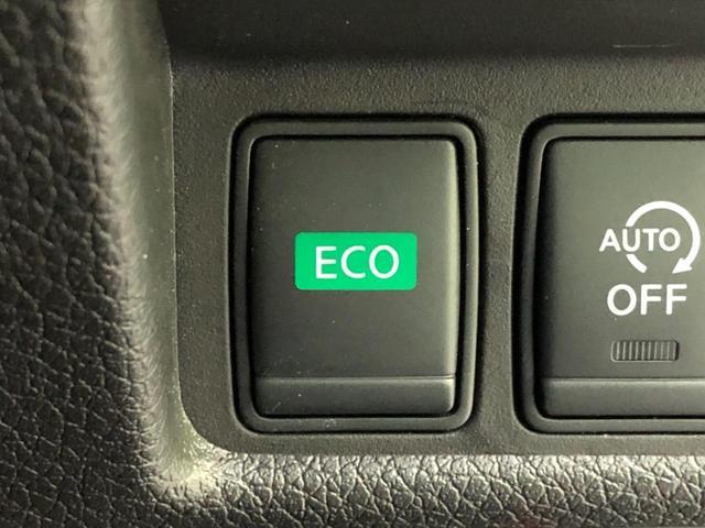 20X 4WD 純正SDナビ サンルーフ バックカメラ エマージェンシーブレーキ 車線逸脱警報機能 コーナーセンサー パワーバックドア オートマチックハイビーム LEDヘッドライト デュアルオートエアコン(32枚目)