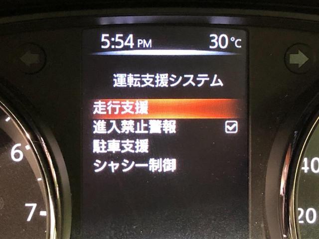 20X 4WD 純正SDナビ サンルーフ バックカメラ エマージェンシーブレーキ 車線逸脱警報機能 コーナーセンサー パワーバックドア オートマチックハイビーム LEDヘッドライト デュアルオートエアコン(33枚目)