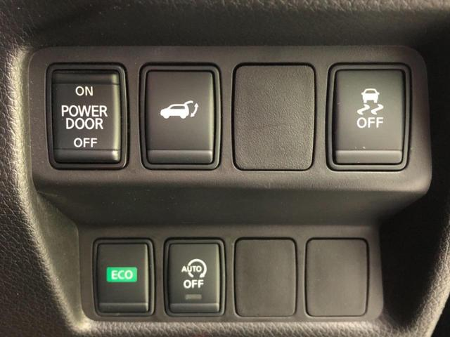 20X 4WD 純正SDナビ サンルーフ バックカメラ エマージェンシーブレーキ 車線逸脱警報機能 コーナーセンサー パワーバックドア オートマチックハイビーム LEDヘッドライト デュアルオートエアコン(36枚目)