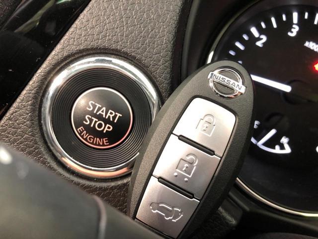 20X 4WD 純正SDナビ サンルーフ バックカメラ エマージェンシーブレーキ 車線逸脱警報機能 コーナーセンサー パワーバックドア オートマチックハイビーム LEDヘッドライト デュアルオートエアコン(41枚目)