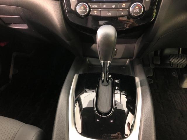 20X 4WD 純正SDナビ サンルーフ バックカメラ エマージェンシーブレーキ 車線逸脱警報機能 コーナーセンサー パワーバックドア オートマチックハイビーム LEDヘッドライト デュアルオートエアコン(44枚目)
