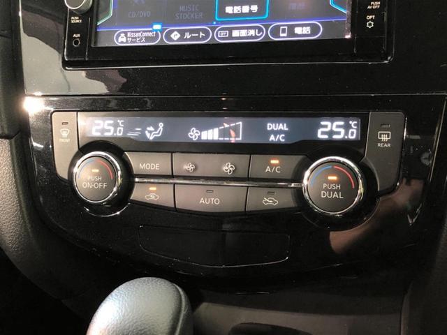 20X 4WD 純正SDナビ サンルーフ バックカメラ エマージェンシーブレーキ 車線逸脱警報機能 コーナーセンサー パワーバックドア オートマチックハイビーム LEDヘッドライト デュアルオートエアコン(45枚目)