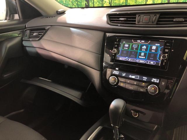 20X 4WD 純正SDナビ サンルーフ バックカメラ エマージェンシーブレーキ 車線逸脱警報機能 コーナーセンサー パワーバックドア オートマチックハイビーム LEDヘッドライト デュアルオートエアコン(47枚目)