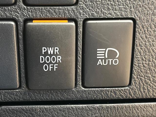 2.5Z Aエディション 4WD BIG-X11型ナビ 12型フリップダウンモニター 両側電動スライドドア 衝突被害軽減ブレーキシステム レーダークルーズコントロール コーナーセンサー アイドリングストップシステム フルセグ(26枚目)