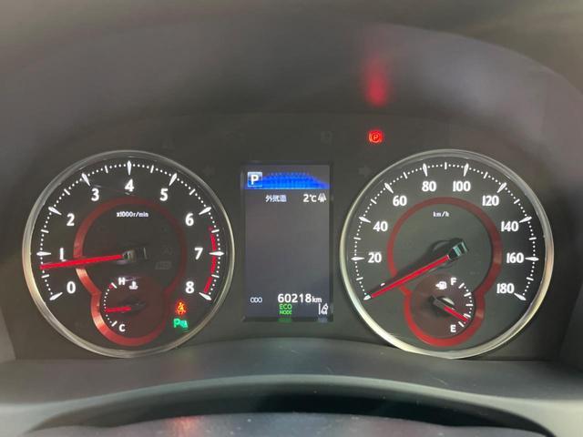 2.5Z Aエディション 4WD BIG-X11型ナビ 12型フリップダウンモニター 両側電動スライドドア 衝突被害軽減ブレーキシステム レーダークルーズコントロール コーナーセンサー アイドリングストップシステム フルセグ(32枚目)