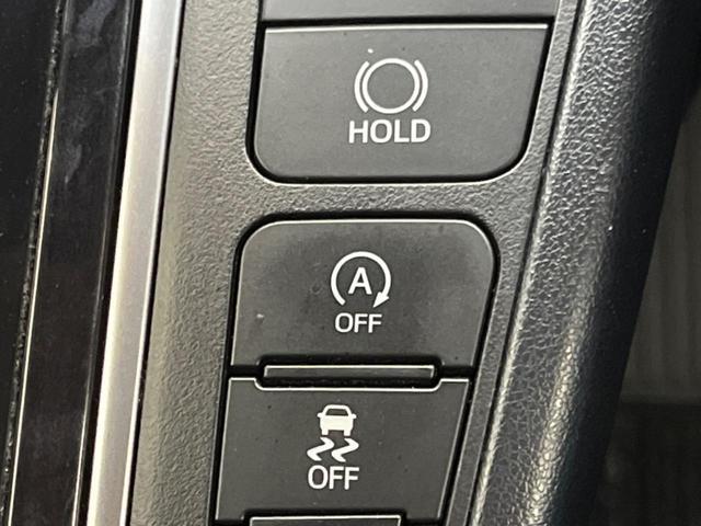 2.5Z Aエディション 4WD BIG-X11型ナビ 12型フリップダウンモニター 両側電動スライドドア 衝突被害軽減ブレーキシステム レーダークルーズコントロール コーナーセンサー アイドリングストップシステム フルセグ(38枚目)