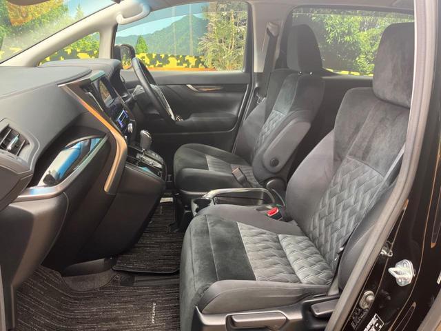 2.5Z Aエディション 4WD BIG-X11型ナビ 12型フリップダウンモニター 両側電動スライドドア 衝突被害軽減ブレーキシステム レーダークルーズコントロール コーナーセンサー アイドリングストップシステム フルセグ(48枚目)