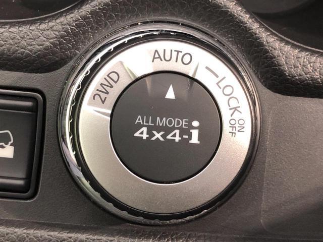 20X 4WD 純正SDナビTV 天吊りモニター アラウンドビューカメラ エマージェンシーブレーキ アイドリングストップ ルーフレール プッシュスタート フロント&バックソナー 横滑防止装置 電動リアゲート(9枚目)