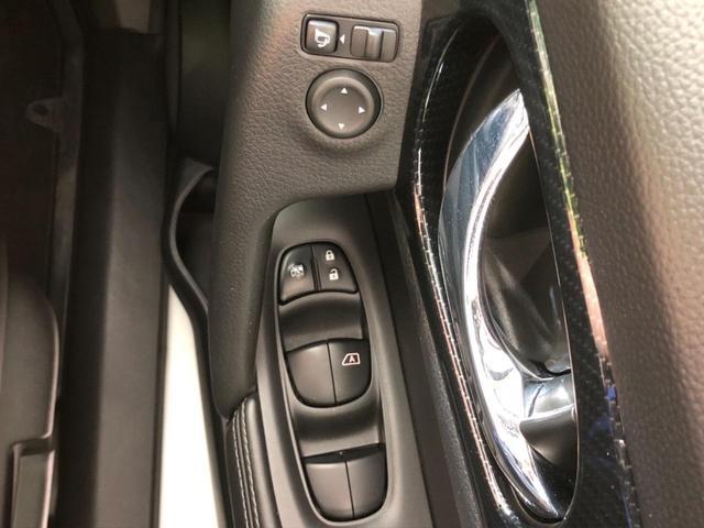 20X 4WD 純正SDナビTV 天吊りモニター アラウンドビューカメラ エマージェンシーブレーキ アイドリングストップ ルーフレール プッシュスタート フロント&バックソナー 横滑防止装置 電動リアゲート(26枚目)