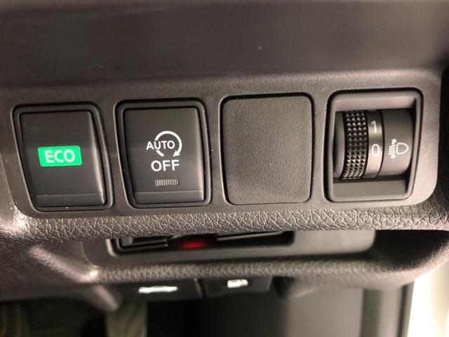 20X 4WD 純正SDナビTV 天吊りモニター アラウンドビューカメラ エマージェンシーブレーキ アイドリングストップ ルーフレール プッシュスタート フロント&バックソナー 横滑防止装置 電動リアゲート(30枚目)
