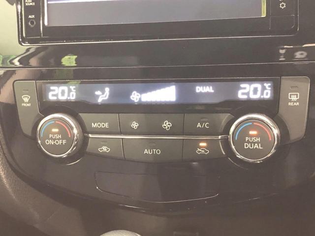 20X 4WD 純正SDナビTV 天吊りモニター アラウンドビューカメラ エマージェンシーブレーキ アイドリングストップ ルーフレール プッシュスタート フロント&バックソナー 横滑防止装置 電動リアゲート(36枚目)