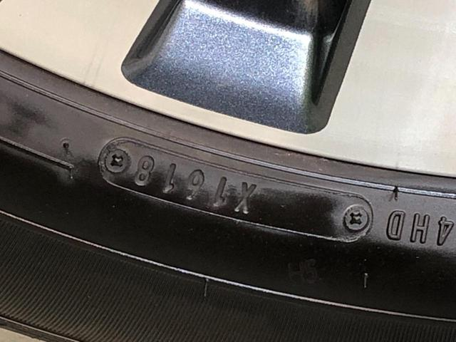 20X 4WD 純正SDナビTV 天吊りモニター アラウンドビューカメラ エマージェンシーブレーキ アイドリングストップ ルーフレール プッシュスタート フロント&バックソナー 横滑防止装置 電動リアゲート(44枚目)